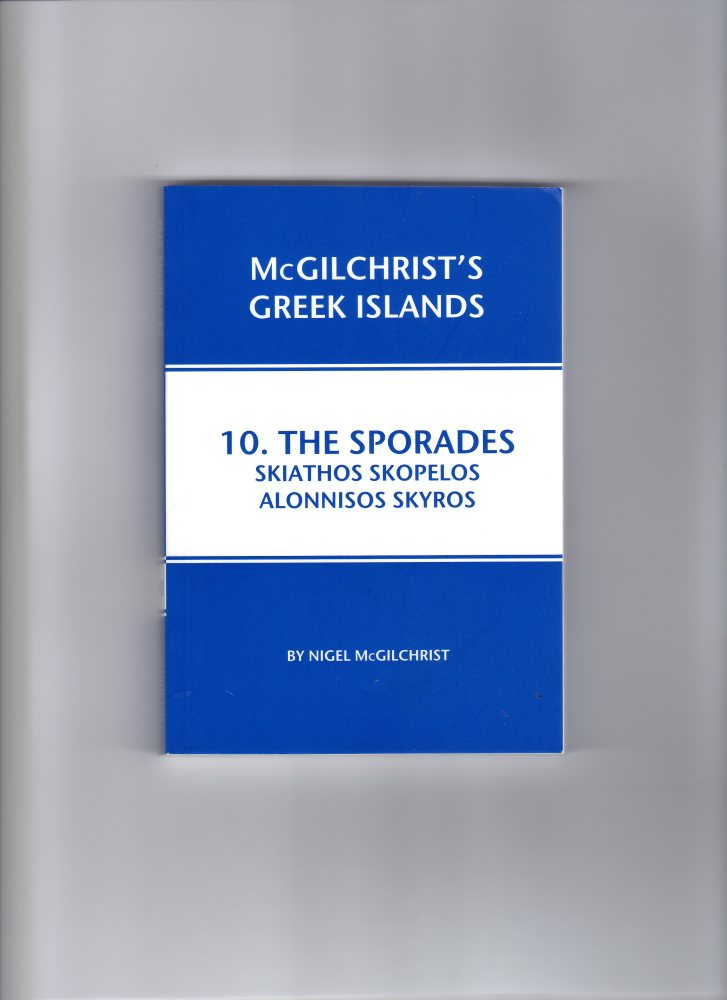 Books about Skopelos (3/6)