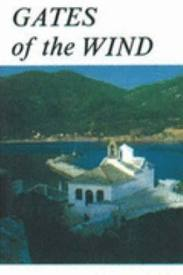 Books about Skopelos (5/6)