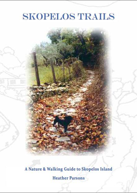 Books about Skopelos (1/6)