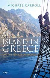 Books about Skopelos (6/6)