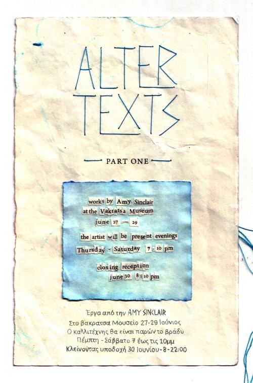 alter texts