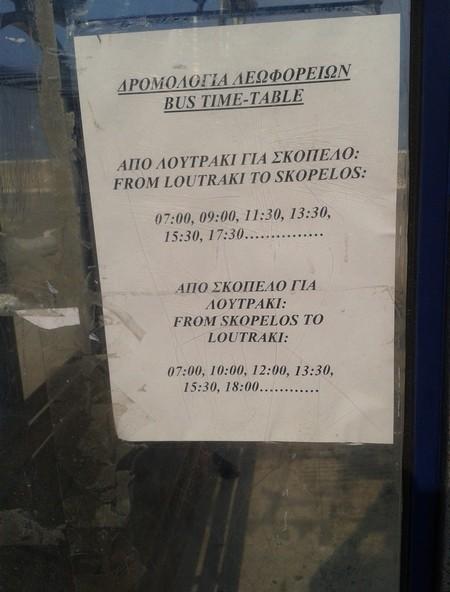 Bus timetable (1/4)
