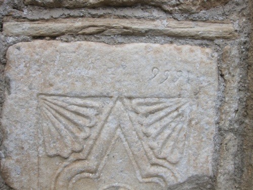 Byzantine marble motif inscribed with the date 1666.