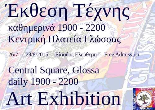 Glossa 2015 A3 lands art exhib