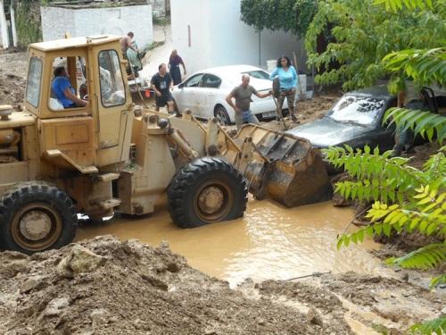 Aloupi Mud