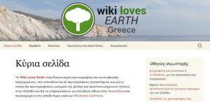 wiki greece