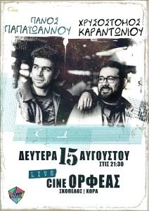 Papapaioannou_Karantoniou FACEBOOK