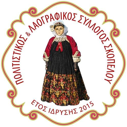 folklore-association